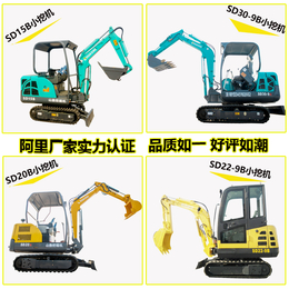 龙岩果园农用小型挖掘机 西宁微型挖掘机厂家直销迷你小挖机