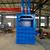 河南废塑料打包机价格40吨双缸废纸打包机 缩略图4