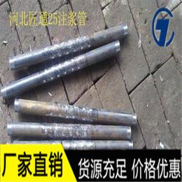 钢花管隧道锚管厂家直销48 50 60 89等规格型号缩略图