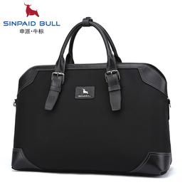 申派法国商务手提旅行包男士单肩包大容量短途出差旅行袋
