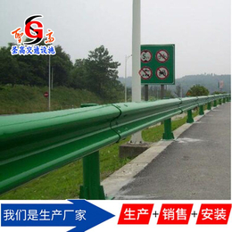 圣高交通厂家生产公路镀锌护栏板防撞挡车栏黔东南地区总经销