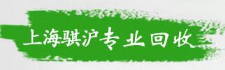 友链logo