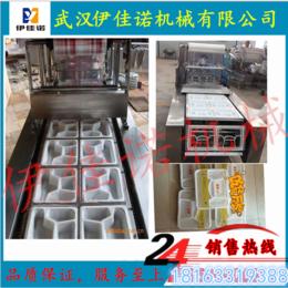供应伊佳诺自动快餐盒封口机餐饮专用盒饭自动封口包装qy8千亿国际