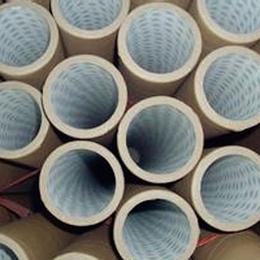 康丰纸业  可定制  卷材纸管
