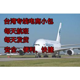 深圳到泰国跨境电商快递