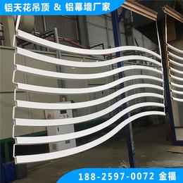定制白色弧形铝方通  造型弧形铝格栅天花