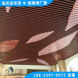 金月湾商场吊顶 木纹铝格栅 U型木纹铝方通