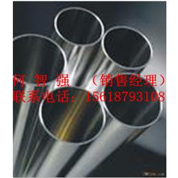 XM-19 S20910 Nitronic50 NO8825