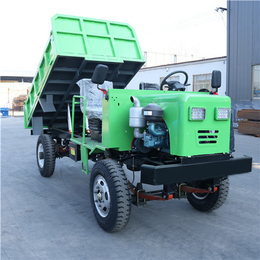 小型农用车价格四不像 2-4吨四不像车运输砂石