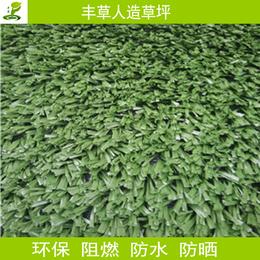 广州羽毛球网丝人工草篮球场PE材质人造草皮运动场绿色塑料草坪