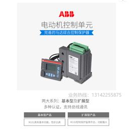 ABB马达控制器M101M电压0.5MD2马达控制器****销售
