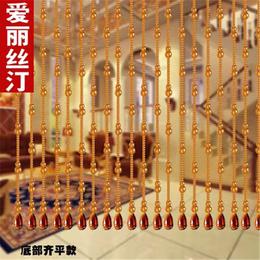 水晶门帘-卧室水晶门帘-晶鹏水晶(推荐商家)