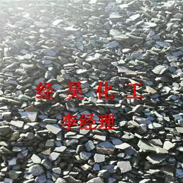 出售 沥青片状 用于<em>防水材料</em>
