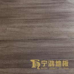 多层强化NH007番龙眼同步对花防水封蜡防滑防潮复合地板缩略图
