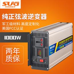 电瓶车逆变器1000W足功率车载家用太阳能纯正弦波逆变器缩略图