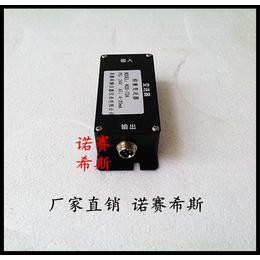 低价出售诺赛斯NOS-TDA称重变送器
