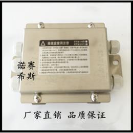 称重传感器接线盒 不锈钢接线盒 电阻应变式传感器接线盒