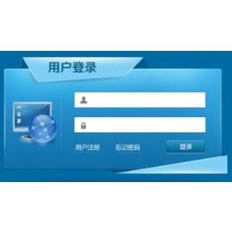 青岛一条线线直销软件 青岛太阳线直销系统开发