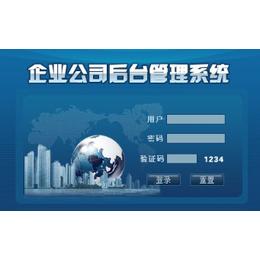 安徽太阳线直销软件 蚌埠太阳线直销系统开发