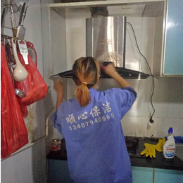 金溪家政公司 家庭保洁服务