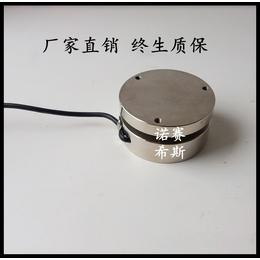高速冲击力传感器 物体从高中落下来的测力传感器 碰撞力传感器