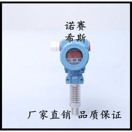 厂家直销压力传感器 工业型压力变送器  通用性压力变送器