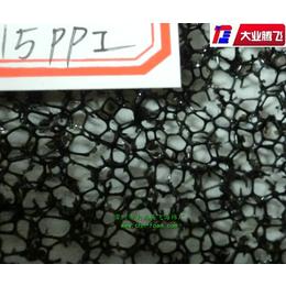 供应大业腾飞污水处理网孔泡棉