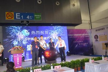 中国义乌物流产业博览会昨日盛大启幕!