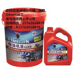 豪马克润滑油,农机油,农机油哪家便宜