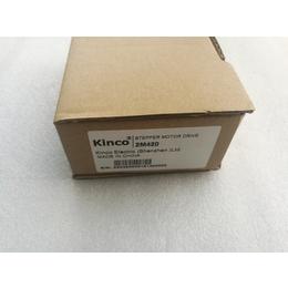 Kinco 2M420 步科步进驱动器 正品现货