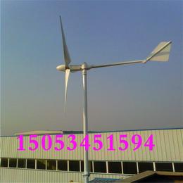 黑龙江30千瓦风力发电机内转子直驱式发电机全新技术