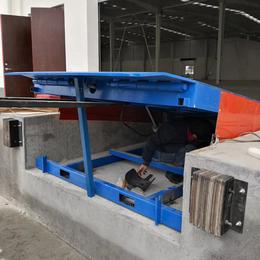6噸登車橋 貨臺裝卸調節板 倉庫嵌入式登車橋報價