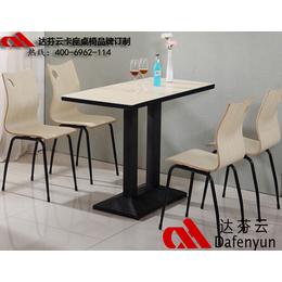 廣東廠家直銷批發定制肯德基快餐椅 甜品店桌椅 連鎖餐廳桌椅