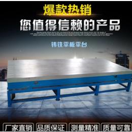 铸铁T型槽焊接平台 检验钳工装配灰铸铁量具直销华威机械