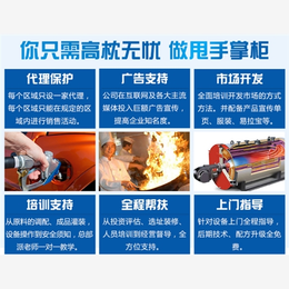 各类新型燃料油特点介绍
