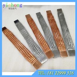 银泓供应一体化熔压焊接裸铜镀锡铜编织带