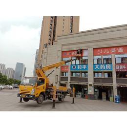 成都6米到38米高空作业车出租_配备驾驶员_一站式服务