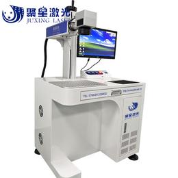 越秀不锈钢五金激光镭雕机厂家  广州塑胶塑料激光打标机