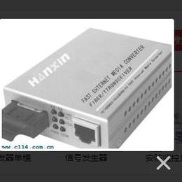 供应烽火 OL100C-22BF 单模单纤光纤收发器