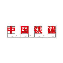 led亚克力平面发光字_晋城发光字_华之旭光电