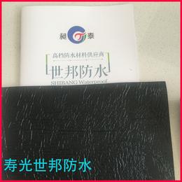 寿光<em>防水材料</em>厂家供应PVC<em>防水材料</em>