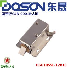 冷冻箱柜电磁锁 厂家直销 电动抽屉锁具