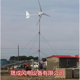 智能永磁式风力发电机运行平稳水平轴3000瓦风力发电机价格