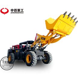 矿用铲车通用型号928安装黑烟净化器铲2吨不吃力L