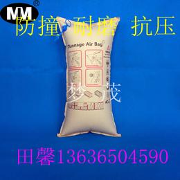 上海梦茂厂家直销可开票  防撞气囊