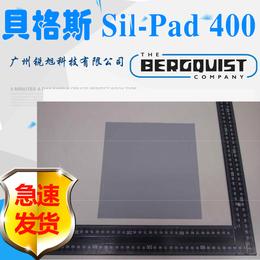 贝格斯Sil-Pad 400 导热材料