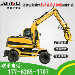 轮式挖掘机 轮式挖掘机多少钱一台