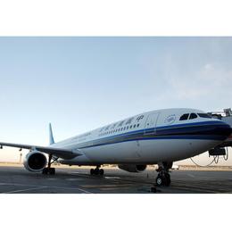 空运物流找物流 金华义乌市-----香港空运运输直达或陆运