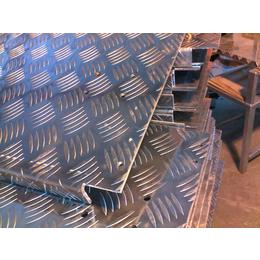 国标5056船用防滑铝板 5754船用铝花纹板 船用铝板厂家