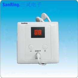 SanRing厂家直销TS-A1病房电视伴音病床收听分机